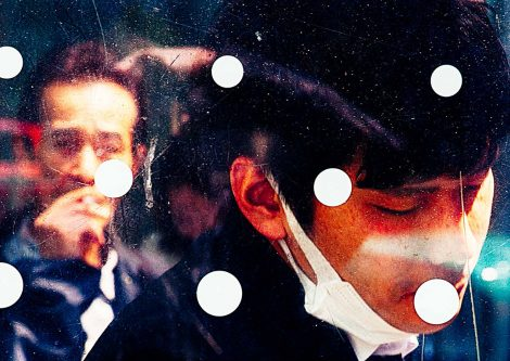 No charge Tokyo 13, Tokyo, Japan, photo, photography, maos paradise, Asia, Stefan Hammer